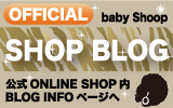 "OFFICIAL ""SHOP BLOG"""