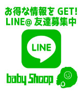 "OFFICIAL ""LINE@"""